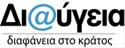 logo_diavgeia4