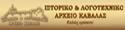 logo_istoriko_logotexniko