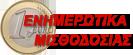 logo_misthos5