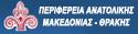 logo_perifereia_amth2