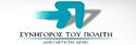 logo_sinigoros