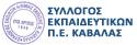 logo_syllogos