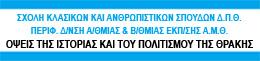logo_t_ist_DPT